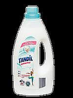 Гель для прання дитячого одягу Tandil sensetiv 1.5 л.