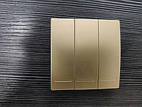 Беспроводной дистанционный выключатель света трёхлавишный золотой