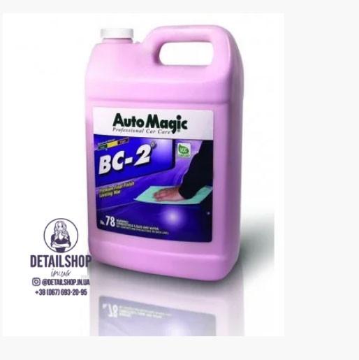 Auto Magic BC-2  - Профессиональный воск