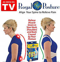 Женский магнитный корсет | Корректор осанки Royal posture woman (Реплика)
