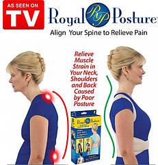 Жіночий магнітний корсет | Коректор постави Royal posture woman (Репліка)