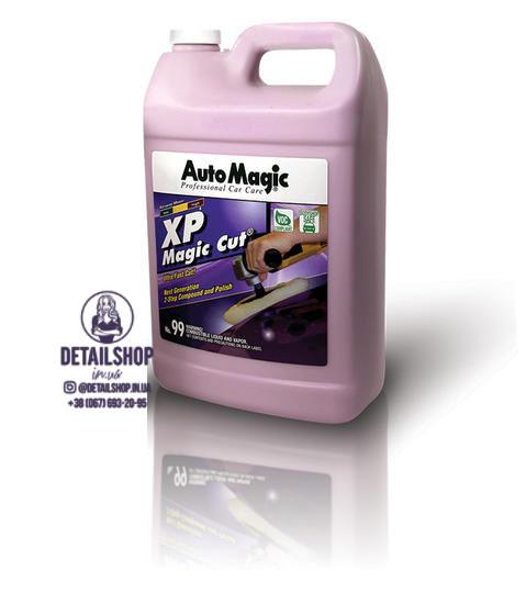 Auto Magic 99-QT XP Magic Cut полировальная паста
