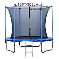 Батут 305cм Blue сеткa внутренняя + лесенка до 120кг, фото 1