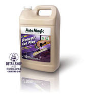 Auto Magic POWER CUT PLUS - Абразивная паста