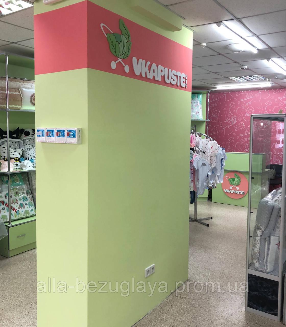 Наш шоурум (магазин та пункт самовивозу) відкритий