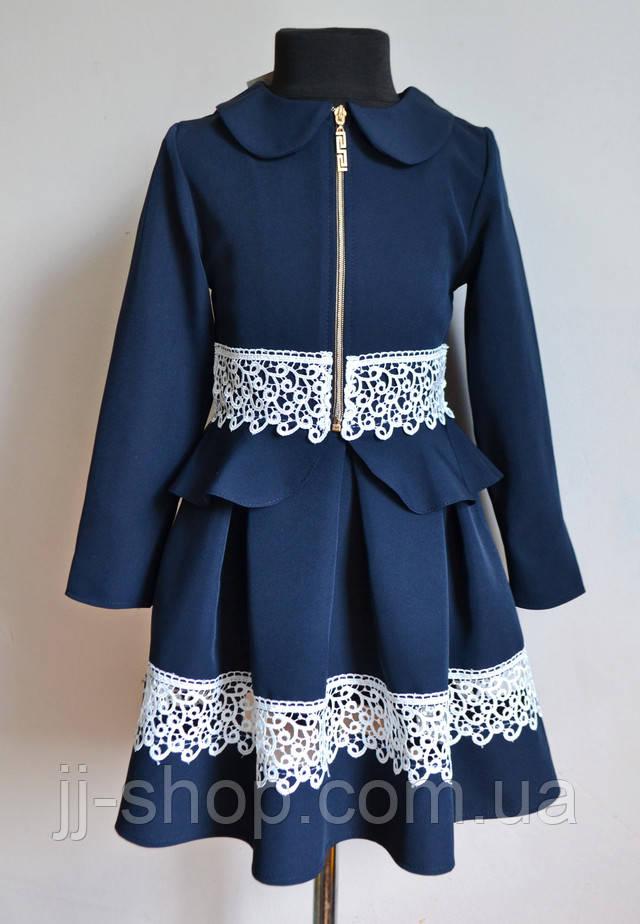 Школьный костюм для девочек пиджак с юбкой