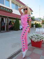 Спортивный костюм радуга, фото 1