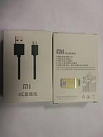 Кабель USB Xiaomi type-c fast 3,5 A черныйі Original