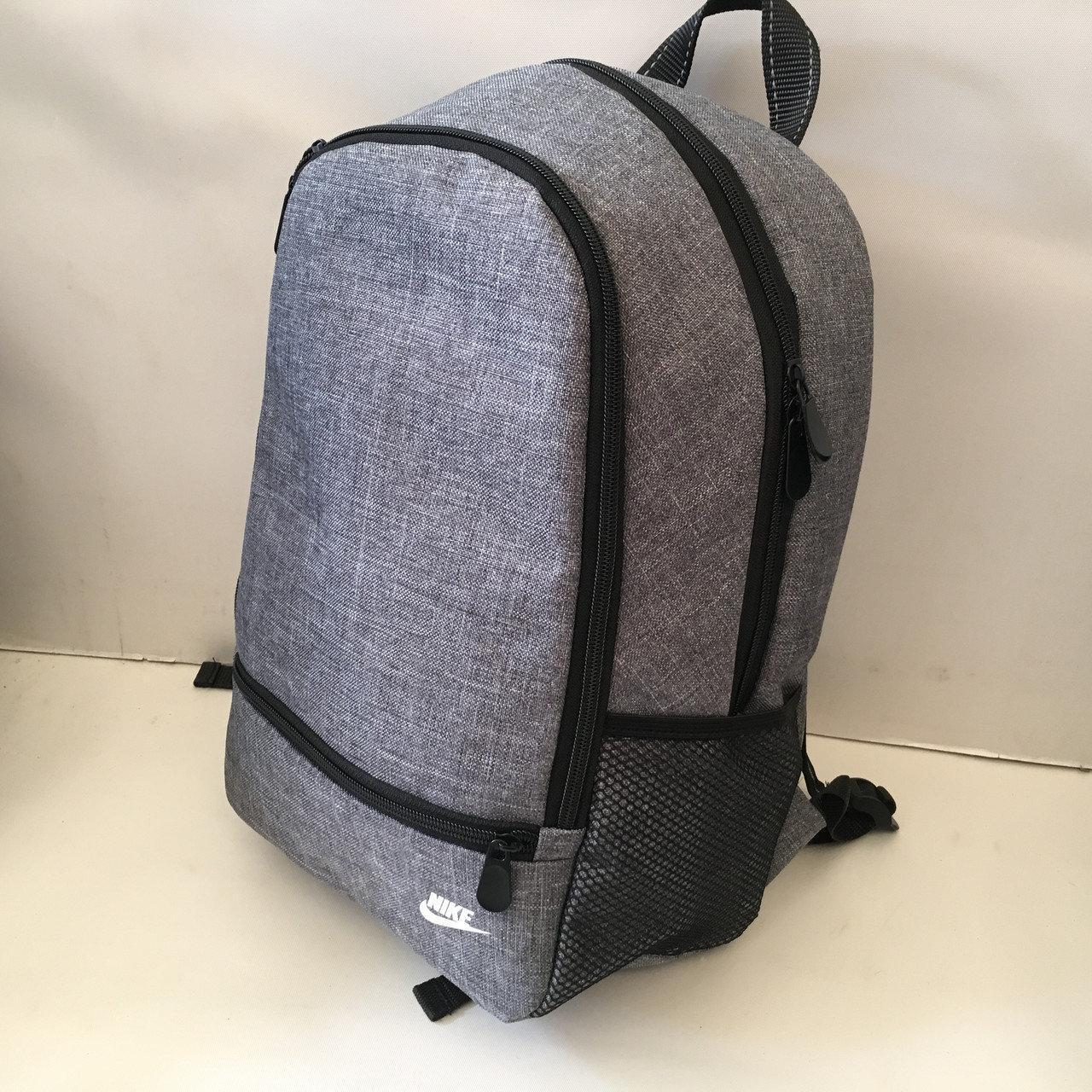 Рюкзак молодежный в стиле Найк Nike городской мужской.