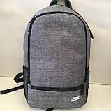 Рюкзак молодежный в стиле Найк Nike городской мужской., фото 2