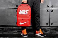 Рюкзак Nike городской стильный качественный, цвет красный