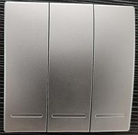 Беспроводной дистанционный выключатель света трёхлавишный серый