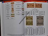 Каталог Паперові гроші України 2019 Загреба каталог банкнот Украины с ценами, фото 2