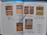 Каталог Паперові гроші України 2019 Загреба каталог банкнот Украины с ценами, фото 3
