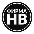 ЧП «Фирма НВ»