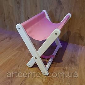 Складная подставка для сумки, белые ножки и нежно розовая ткань