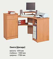 Компьютерный стол Омега (1084*1184 мм)