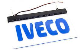 Светодиодная табличка IVECO 200x120мм 24v(8700)