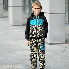 Костюм спортивний для хлопчика Філа Різні кольори