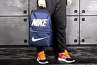 Рюкзак Nike міської стильний якісний, колір синій, фото 1