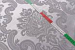 Ткань жаккард для покрывал с крупным узором, цвет серый (№2372), фото 2