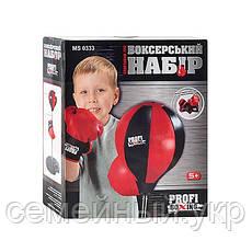 Боксерский набор. Боксерская груша, перчатки. Для детей от 5 лет. PROFI 0333, фото 3