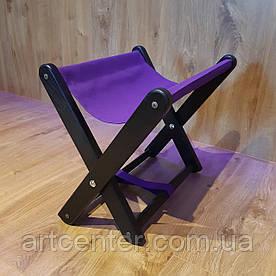 Стильная подставка для сумки, черные ножки и фиолетовая ткань