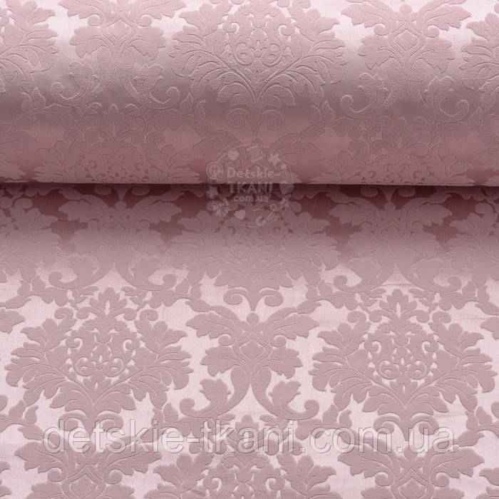 "Ткань жаккард шенилл пике ""Дамаск"", цвет розовой пудры (№2374)"