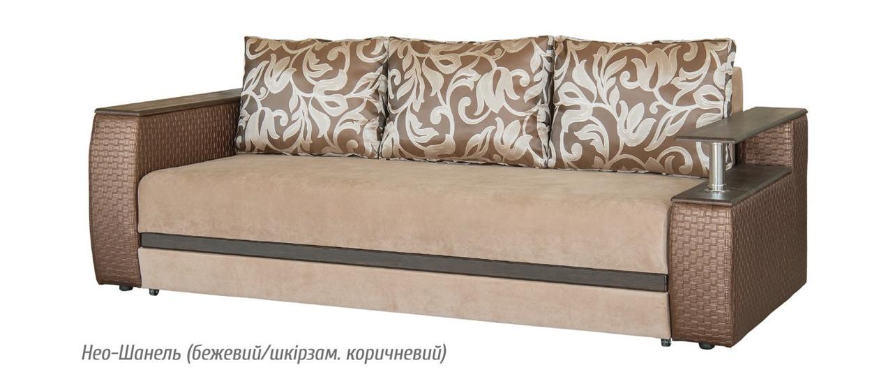 Диван раскладной Персей (4 варианты оббивки) Мебель-сервис