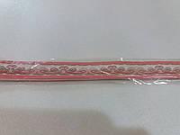 Бордюр обойный 2 см (розовый)