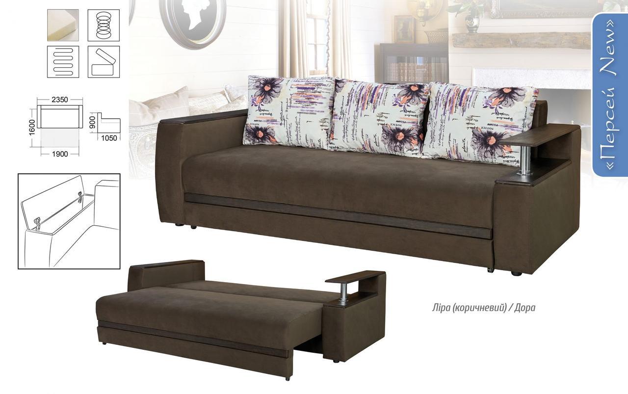 Диван раскладной Персей Нью (2 варианты оббивки) Мебель-сервис