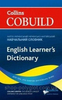 Collins Cobuild English Learner's Dictionary with Ukrainian