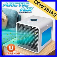⭐ Кондиционер Arctic Air (2.0) Оригинал! улучшенная функциональность, охладитель, вентилятор, увлажнитель