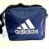 Спортивная школьная сумка 27*32*9,5 темно-синяя, фото 1
