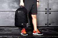 Спортивный рюкзак в стиле Nike школьный для тренировок и городской черный