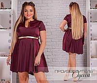 Платье короткое расклешенное атлас-матовый жатка 48,50,52,54