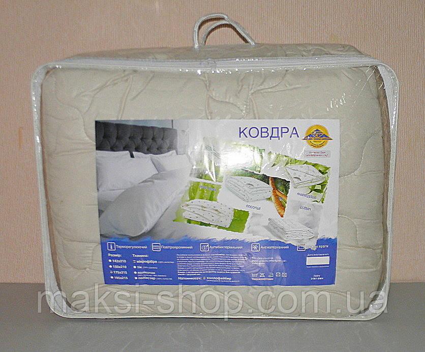 Одеяло полуторное наполнитель холлофайбер ткань микрофибра (Х-442)