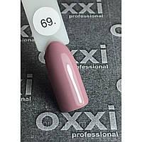 Гель лак Oxxi № 69 10 ml