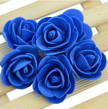 Набор синих цветочков - 50шт.