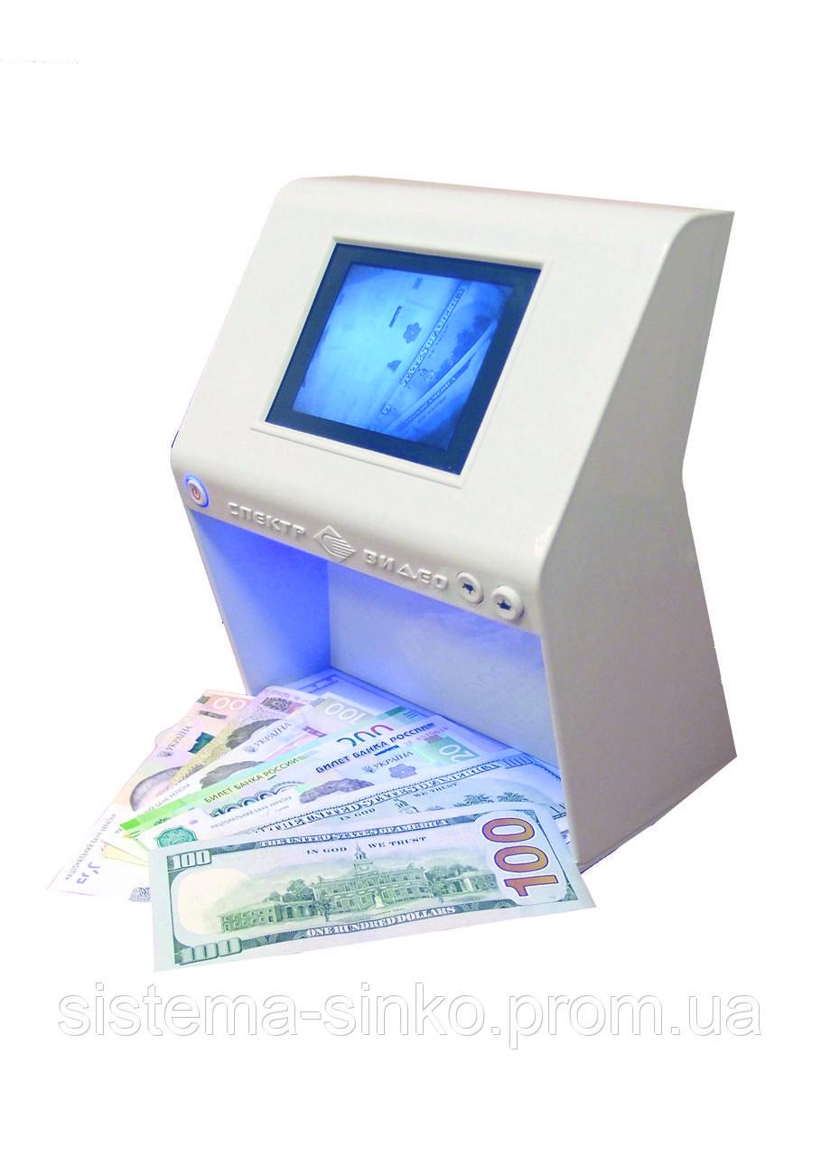 Детектор валют Спектр-Видео-Евро НОВЫЙ!!!