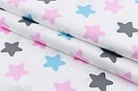 """Сатин ткань """"Звёзды-пряники"""" розовые, бирюзовые, графитовые на белом, №2381с, фото 3"""