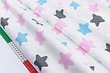 """Сатин ткань """"Звёзды-пряники"""" розовые, бирюзовые, графитовые на белом, №2381с, фото 4"""