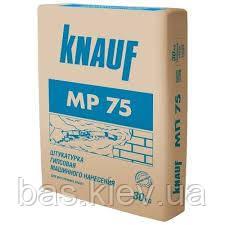 KNAUF Штукатурка МР-75, мішок 30 кг