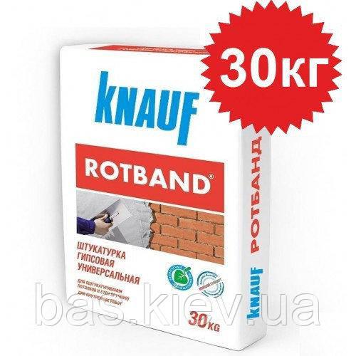 KNAUF Штукатурка ROTBAND, мішок 30 кг