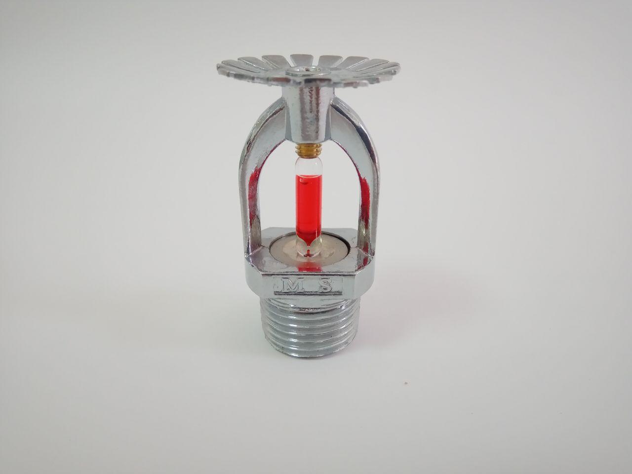Спринклер пожаротушения подвесной T-ZSTX