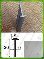 Т-образный соединительній профиль 20*8. Ширина 8мм. L-3,0м.