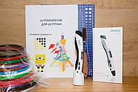 3D ручка Sunlu SL-300(ABS/PLA)