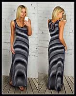 Женское летнее длинное платье в полоску