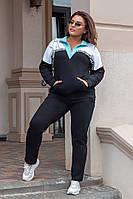 Спортивный костюм женский (норма, батал, супер батал), фото 1