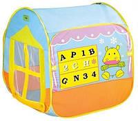 Детская палатка 8030
